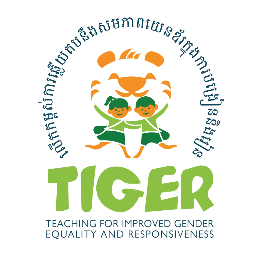 VVOB Cambodia Logo design
