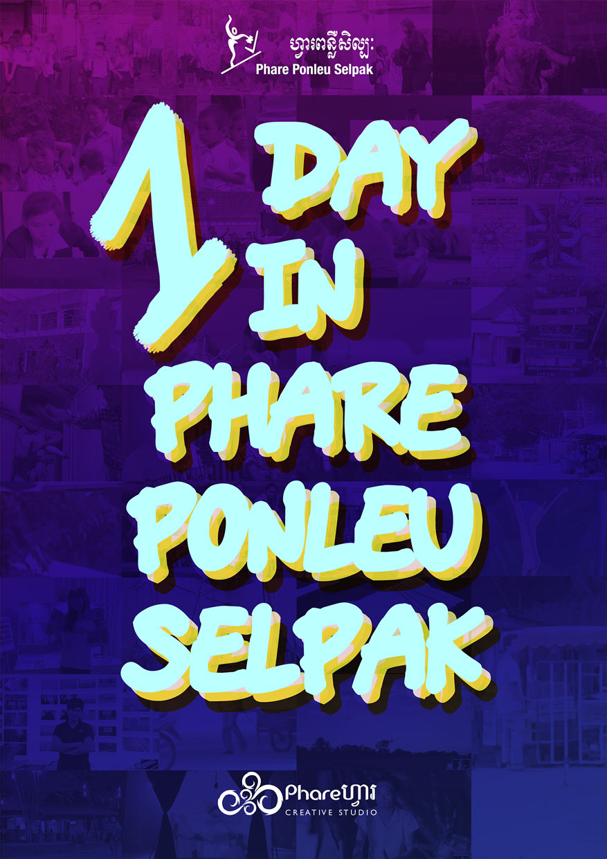 1 DAY in PHARE