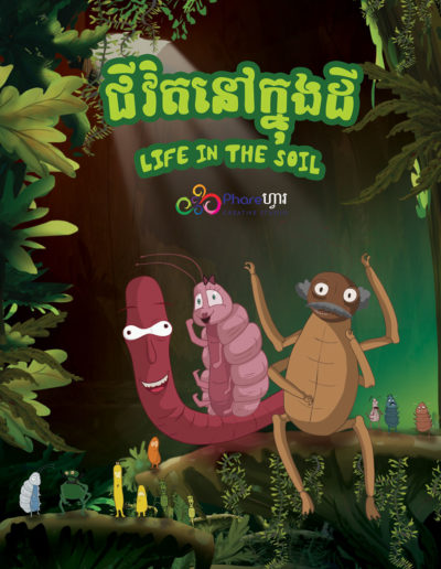 Awareness program for preserving the life of the fauna and flora below ground.