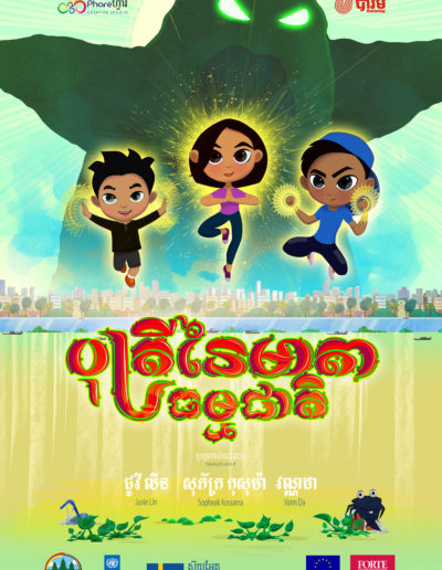 Animation serie, cambodia, for Baramey production, designed by Phare Creative Studio