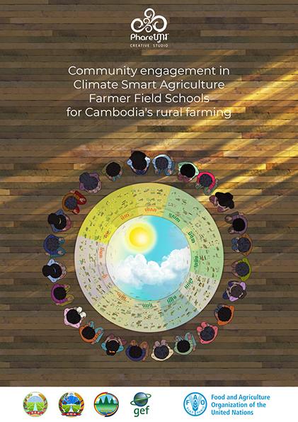 Community engagement, Climate Smart Agriculture