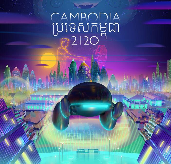 CAMBODIA IN 2120